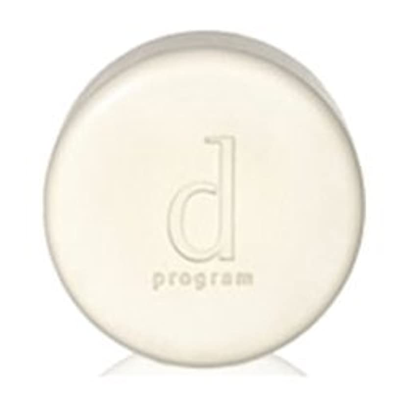 ことわざ離婚権限を与える【資生堂】dプログラム コンディショニングソープ 100g ×3個セット