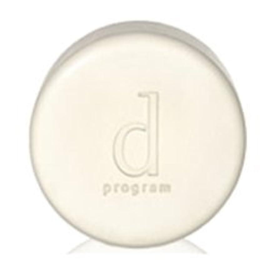 予報形容詞純度【資生堂】dプログラム コンディショニングソープ 100g ×3個セット