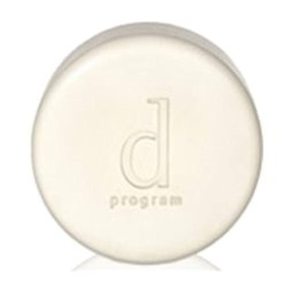 蒸発するメイン大胆な【資生堂】dプログラム コンディショニングソープ 100g ×3個セット