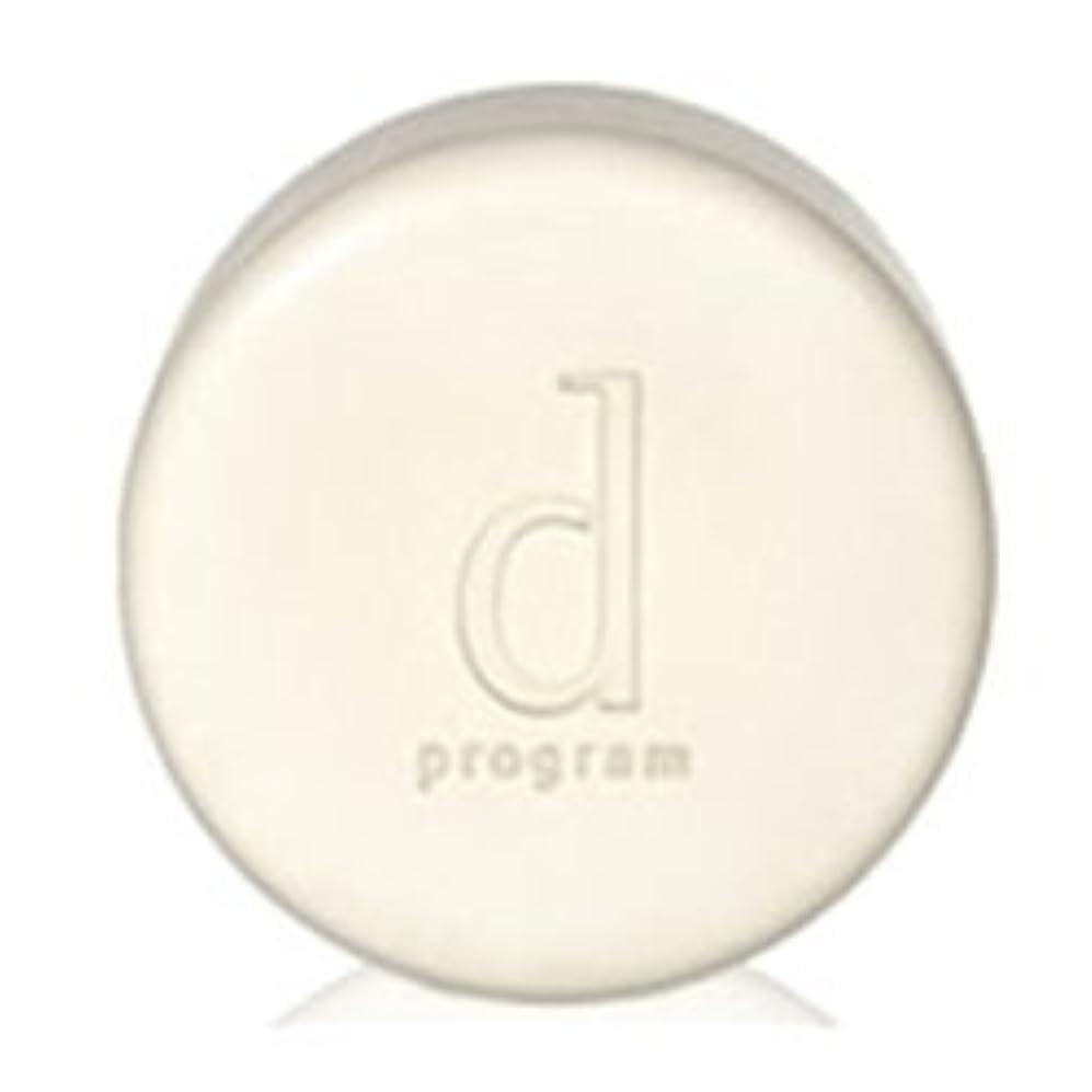 ラベンダー統計的エゴイズム【資生堂】dプログラム コンディショニングソープ 100g ×3個セット