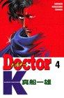 Doctor K (4)