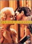 ダンス・ウィズ・ア・ストレンジャー [DVD]