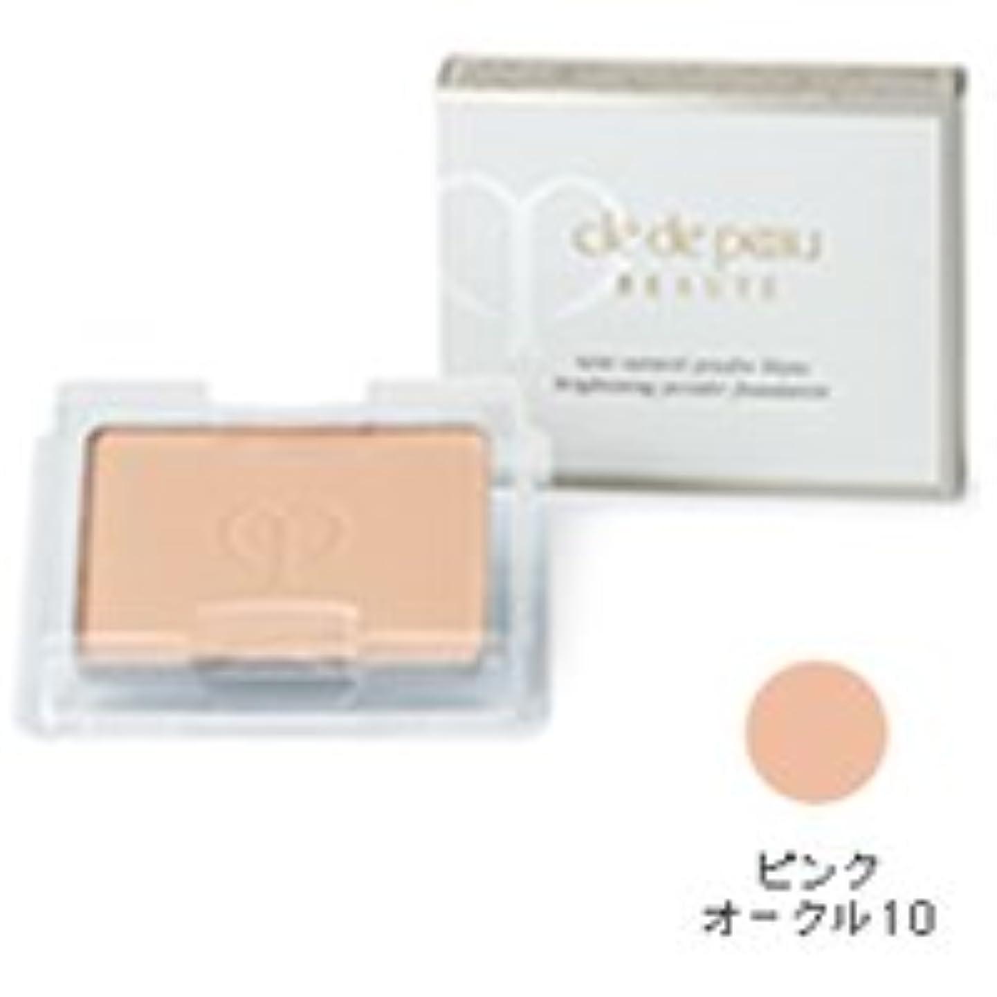 SHISEIDO クレドポーボーテ タンナチュレールプードルブラン ピンクオークル10 (レフィル) 11g [並行輸入品]