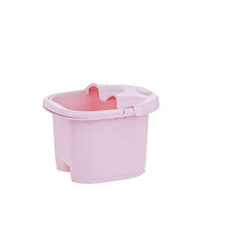 再発するエアコン弾性フットバスバレル - ?AMTシンプルな和風マッサージ浴槽ポータブル足湯バケツプラスチック付きふた保温足浴槽リラックス足(色:ピンク、サイズさいず:23.5センチメートル高いです)