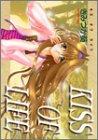 KISS OF LIFE / きみづか 葵 のシリーズ情報を見る