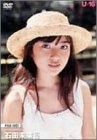 U-16 美少女FILE 石田未来 [DVD]