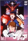 ふしぎの海のナディア VOL.2 [DVD]
