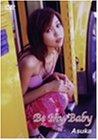 BE MY BABY[DVD]