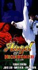 Angel of Kickboxer [VHS] [Import]