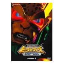ビーストウォーズ リターンズ 2 [DVD]