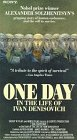 One Day in the Life of Ivan Denisovich [VHS] [Import]