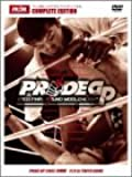 PRIDE GP 2003 決勝戦 [DVD]