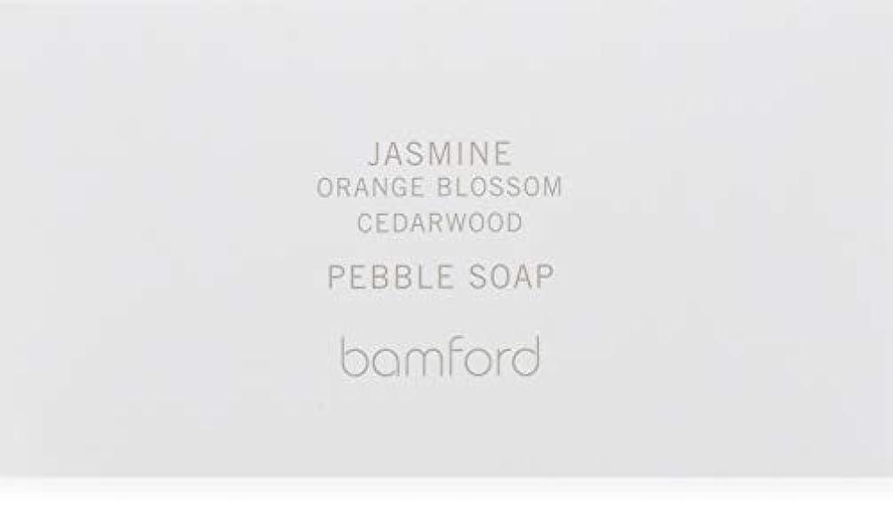 敬意九月添付bamford(バンフォード) ジャスミンペブルソープ 石鹸 250g