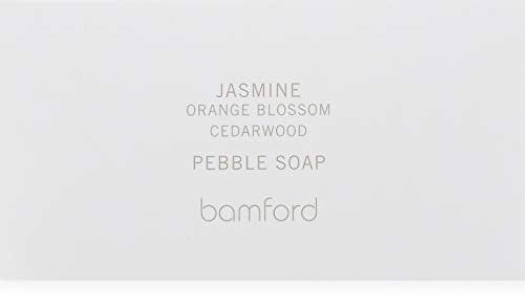 原点僕のとても多くのbamford(バンフォード) ジャスミンペブルソープ 250g