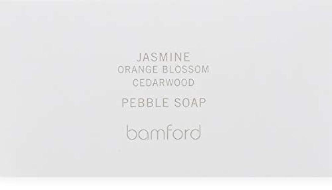考慮箱ネストbamford(バンフォード) ジャスミンペブルソープ 石鹸 250g