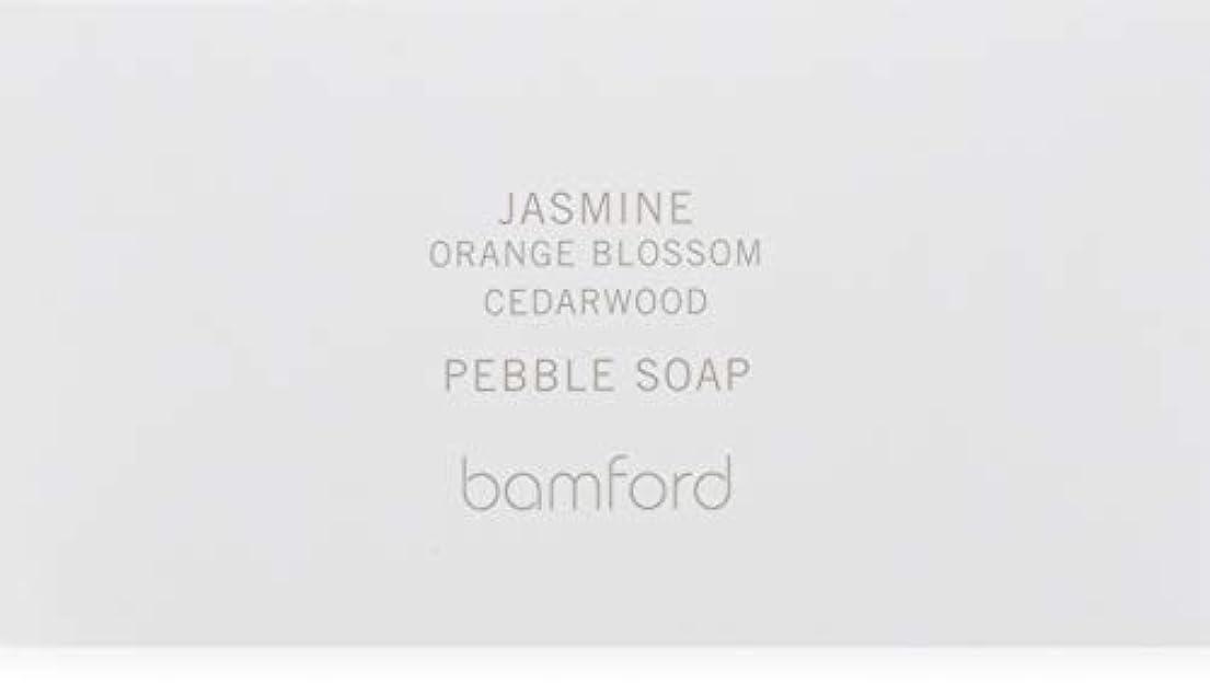 句マルクス主義どちらかbamford(バンフォード) ジャスミンペブルソープ 石鹸 250g