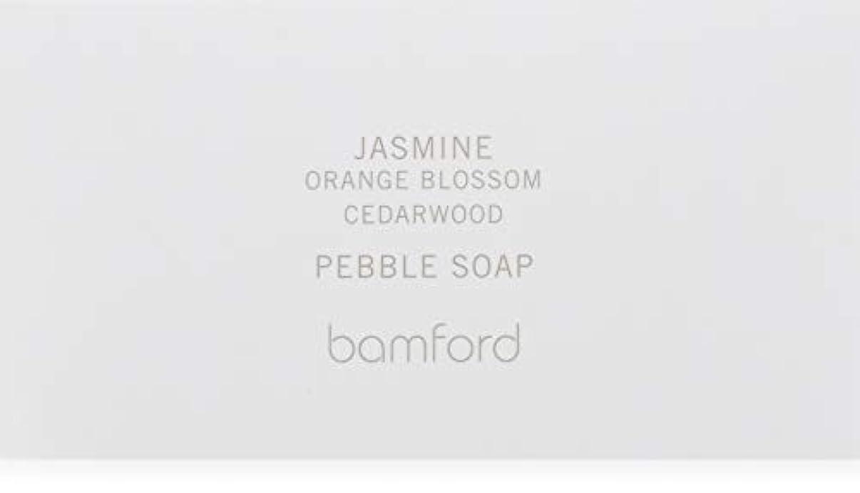 事実上ブランクブルーベルbamford(バンフォード) ジャスミンペブルソープ 250g
