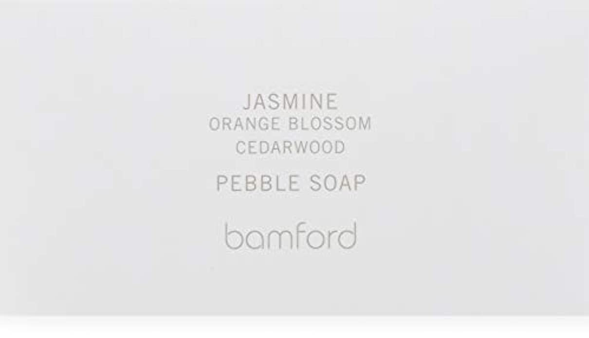テセウス電気技師植物のbamford(バンフォード) ジャスミンペブルソープ 石鹸 250g
