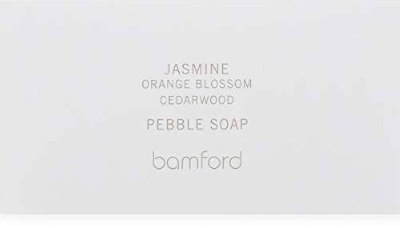 者ミスペンドテーブルbamford(バンフォード) ジャスミンペブルソープ 石鹸 250g