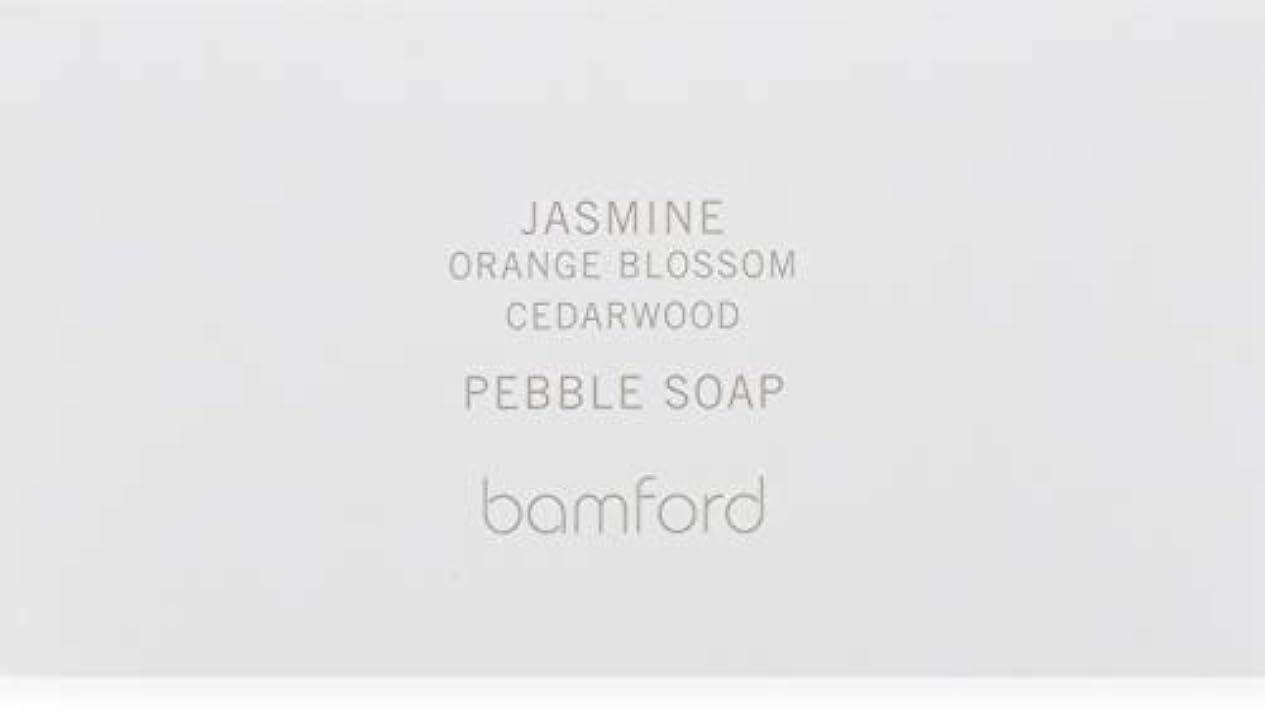 永久にパステル悪用bamford(バンフォード) ジャスミンペブルソープ 250g