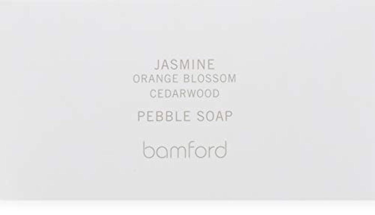 故意の億遺跡bamford(バンフォード) ジャスミンペブルソープ 250g