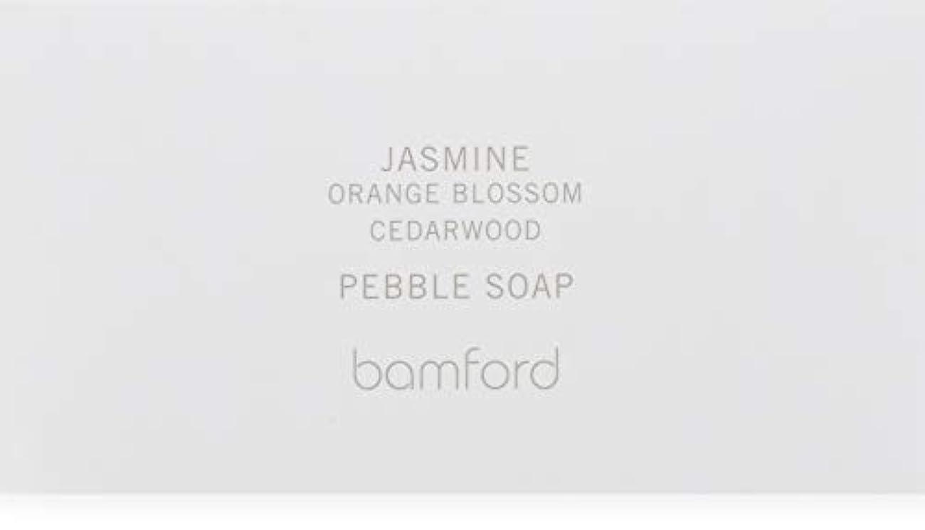 コジオスコたくさんの他の場所bamford(バンフォード) ジャスミンペブルソープ 250g