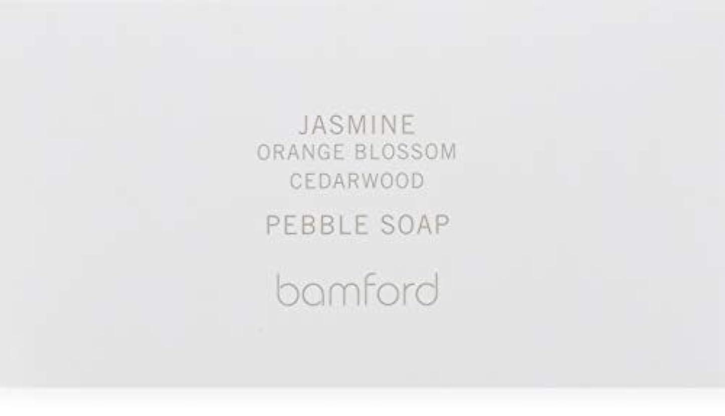 メルボルン呼び出す埋めるbamford(バンフォード) ジャスミンペブルソープ 石鹸 250g