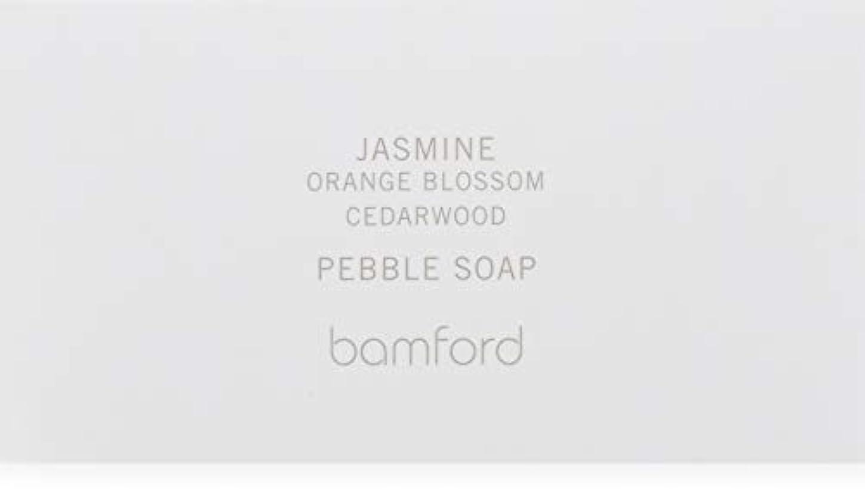 義務づける適用するナイトスポットbamford(バンフォード) ジャスミンペブルソープ 石鹸 250g