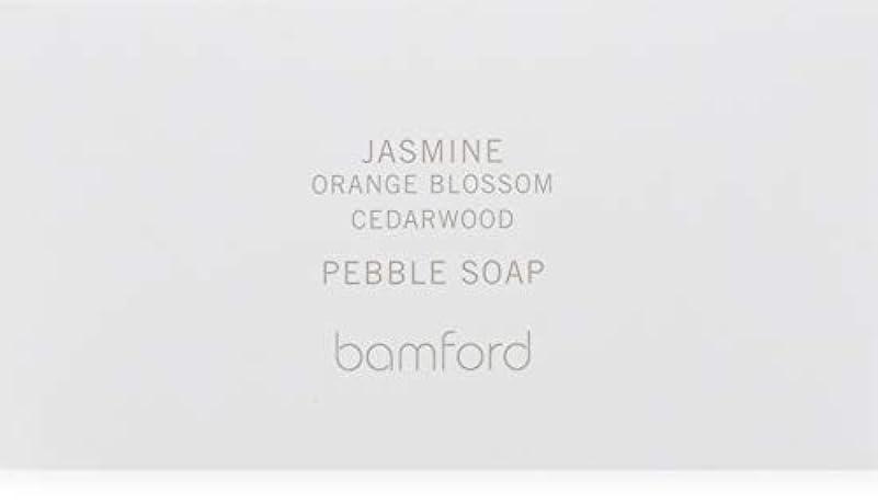 放出方言繕うbamford(バンフォード) ジャスミンペブルソープ 石鹸 250g