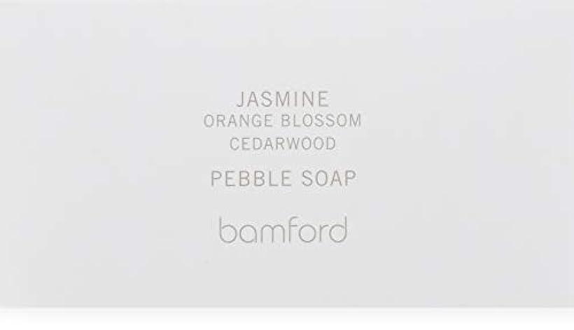 メドレー対処するフローbamford(バンフォード) ジャスミンペブルソープ 石鹸 250g