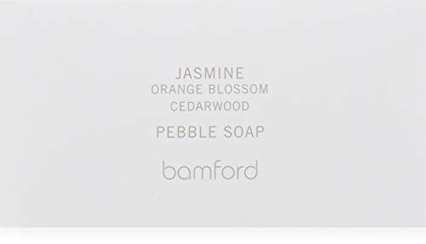 有名人解決シャットbamford(バンフォード) ジャスミンペブルソープ 石鹸 250g