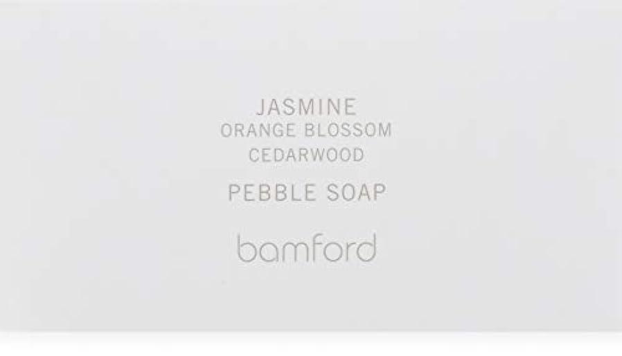 バンクめまいアナリストbamford(バンフォード) ジャスミンペブルソープ 石鹸 250g