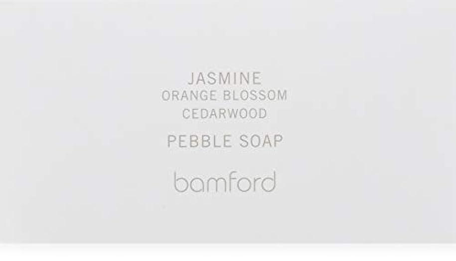 近代化する針体現するbamford(バンフォード) ジャスミンペブルソープ 250g