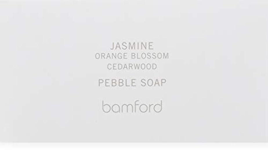 ピースドメイン飾るbamford(バンフォード) ジャスミンペブルソープ 250g