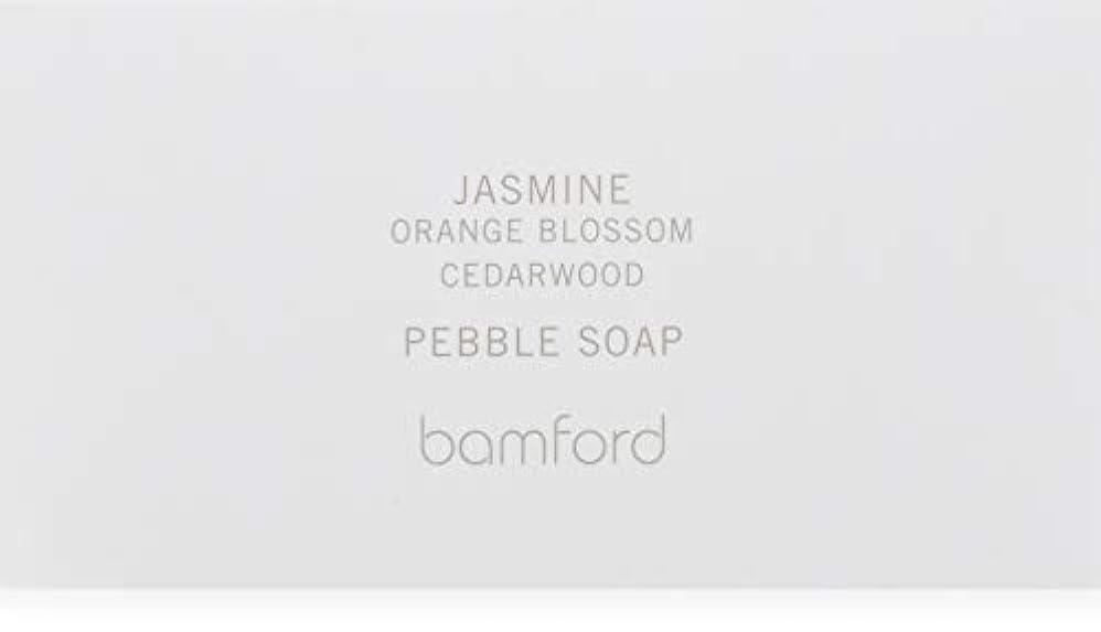 ズボン故意に習慣bamford(バンフォード) ジャスミンペブルソープ 石鹸 250g