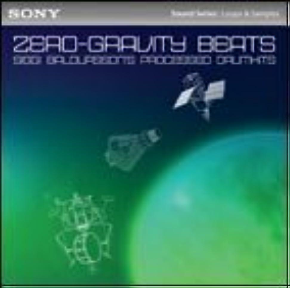 気分が良い入浴講義Siggi Baldursson Zero-Gravity Beats