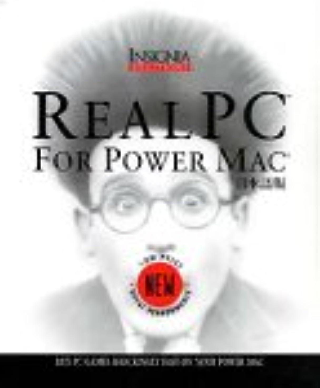 天窓合金モールRealPC for PowerMac 日本語版