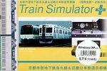 Train Simulator PLUS 京都市営地下鉄烏丸線&近畿日本鉄道京都線 (国際会館~近鉄奈良)