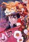 シャーマニックプリンセス Vol.1[DVD]
