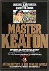 MASTERキートン (14) (ビッグコミックス)の詳細を見る