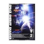宇宙刑事シャイダー Vol.2 [DVD]
