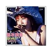 藤本美貴 FIRST LIVE TOUR 2003 SPRING ~MIKI(1)~ [DVD]