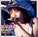 藤本美貴 FIRST LIVE TOUR 2003 SPRING ?MIKI(1)? [DVD]