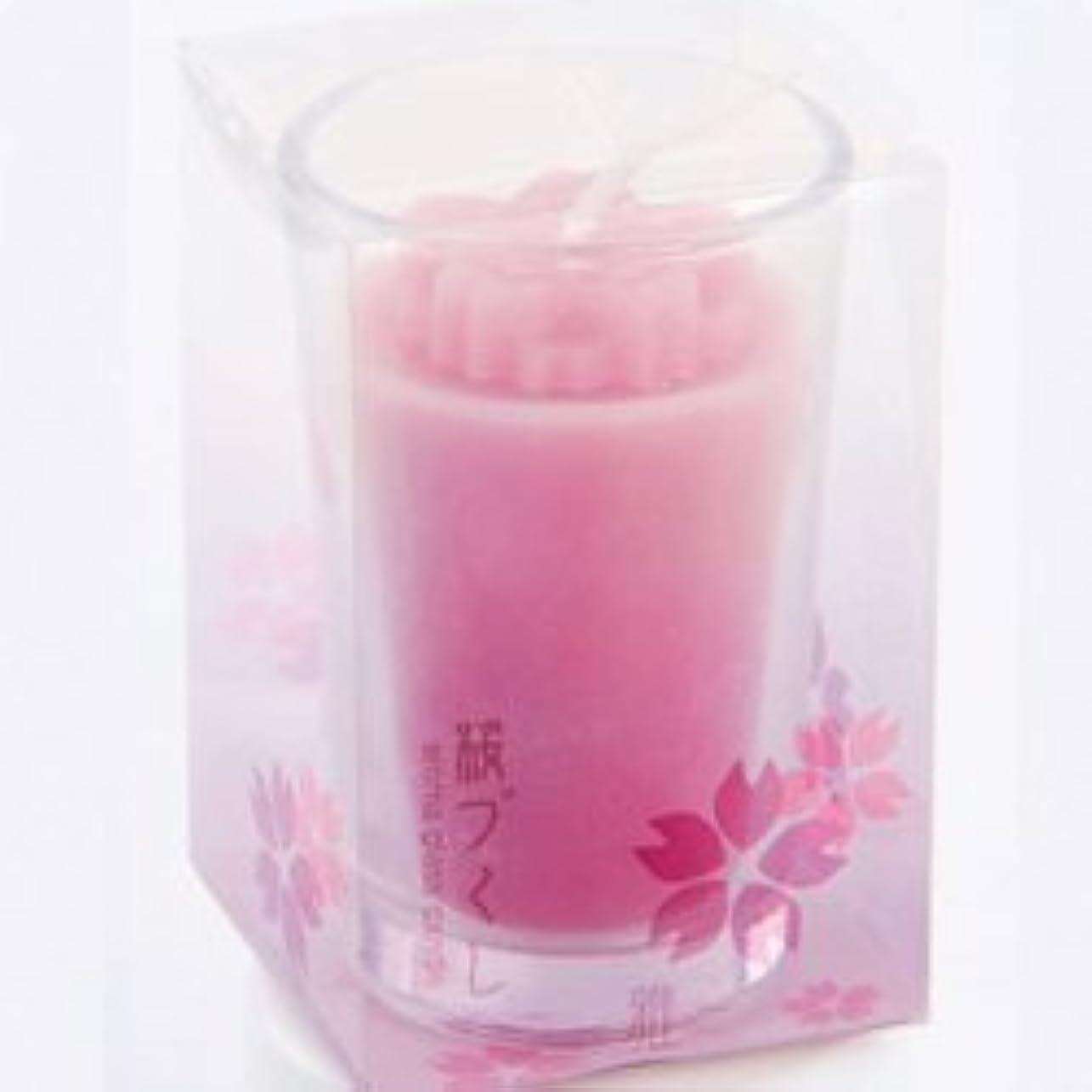 報いる可動式札入れグラスキャンドル 桜づくし 雅