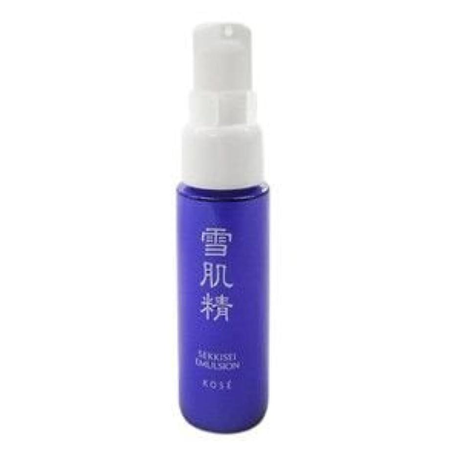 温かいモンク人工的なコーセー 雪肌精 乳液 20ml(ミニ)