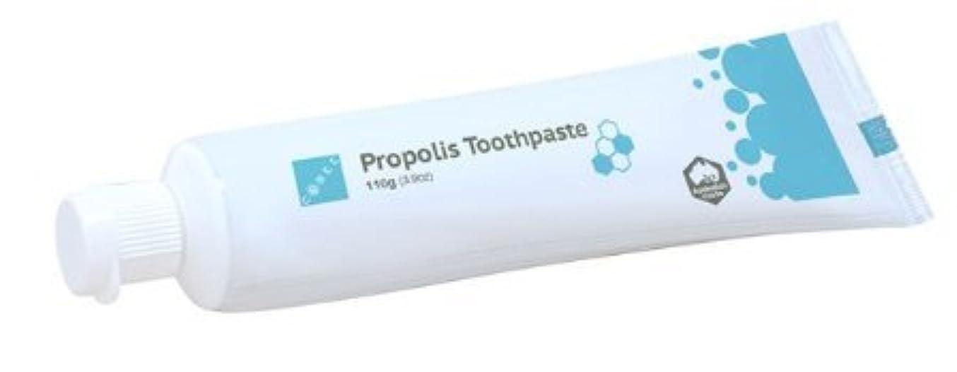 素朴な議題差別するCOBEE コビープロポリス薬用歯磨き粉 (110g) 3本 コアラバス オーストラリア産 フッ素配合/研磨剤不使用