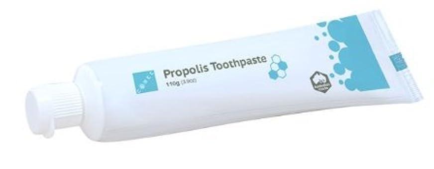 訪問反対した認証COBEE コビープロポリス薬用歯磨き粉 (110g) 3本 コアラバス オーストラリア産 フッ素配合/研磨剤不使用