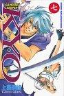 SAMURAI DEEPER KYO(7) (講談社コミックス)