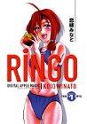 Ringo 1 (ヤングマガジンコミックス)