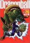 ドラゴンボール 完全版 第26巻